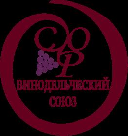 """Саморегулируемая организация """"Ассоциация """"Винодельческий Союз"""""""